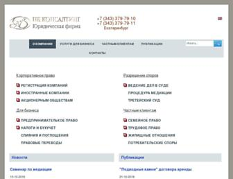 F438d2707212c538032098059640dcfacf6037b4.jpg?uri=nbconsulting