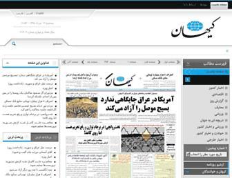 Thumbshot of Kayhan.ir