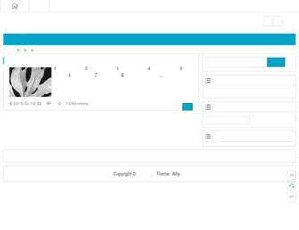 Main page screenshot of liangruifeng.cn