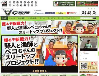 Thumbshot of Gainare.co.jp