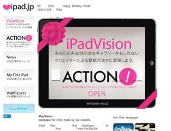 Main page screenshot of iipad.jp