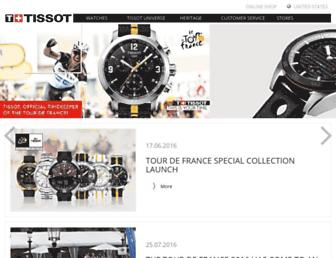 tissotwatches.com screenshot