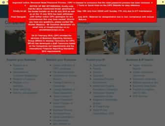 cipc.co.za screenshot