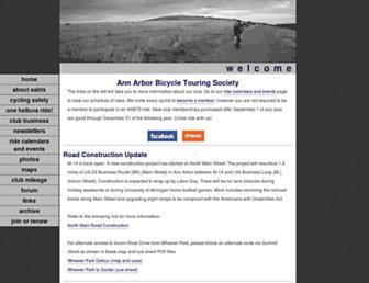 Main page screenshot of aabts.org