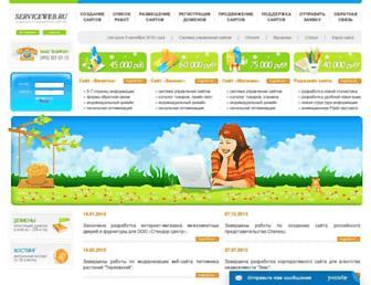 F4e790dec1cf26e3ad0030c207de5132403774ce.jpg?uri=serviceweb