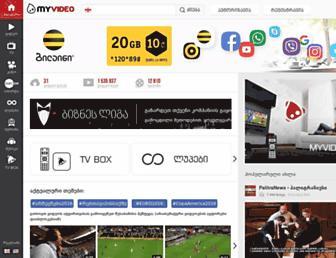 myvideo.ge screenshot