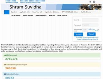 shramsuvidha.gov.in screenshot