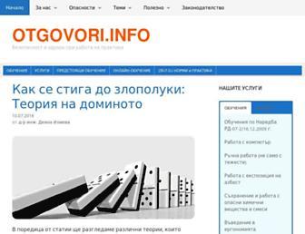 Main page screenshot of otgovori.info