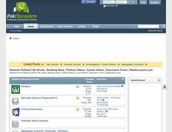 forum.pakdiscussion.com screenshot