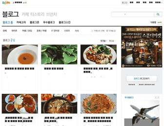 Main page screenshot of blog.daum.net
