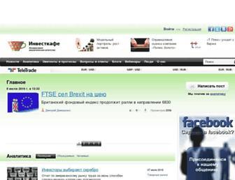 F5544ec4fccc60f13eadb76038b43b44fbb3af25.jpg?uri=investcafe
