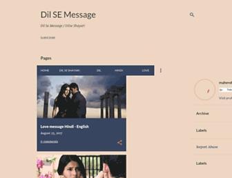 dilse-message.blogspot.com screenshot