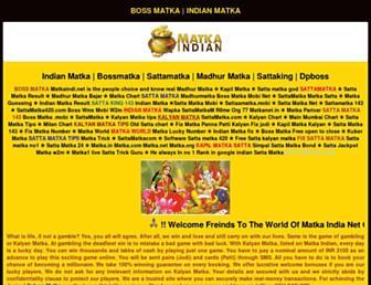 matkaindian.net screenshot