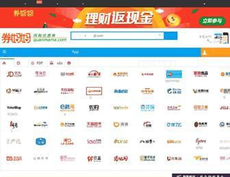 Thumbshot of Quanmama.com