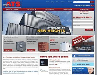 atscontainers.com screenshot