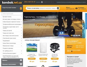 F5d04807a277d6a318656318b47d1d7f8086865d.jpg?uri=korobok.net
