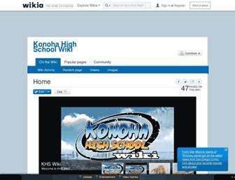 khs.wikia.com screenshot