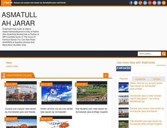 asmatullahjarar.blogspot.com screenshot