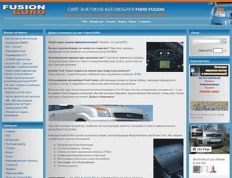 Main page screenshot of fusionguru.ru