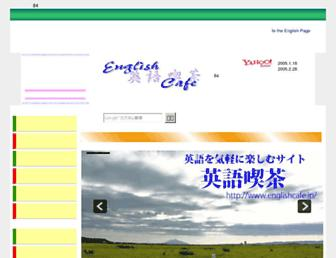 F5e47a50565d6ec2fdf4217e777bc4d1e99fd496.jpg?uri=englishcafe