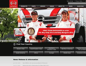hino-global.com screenshot