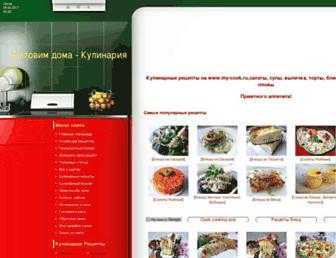 F6036d8cd4803ac647847320782ebcfb8bf13f55.jpg?uri=my-cook