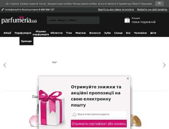 Main page screenshot of parfumeria.ua