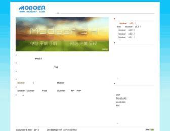 F6138390a6072f1bf2f4771d5592af6635172cb5.jpg?uri=modoer