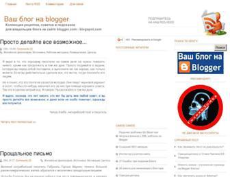 F62066f7c1964b201787e99c0c43e7795b038cc4.jpg?uri=blogger-ru.blogspot