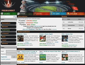 premiumbet.net screenshot