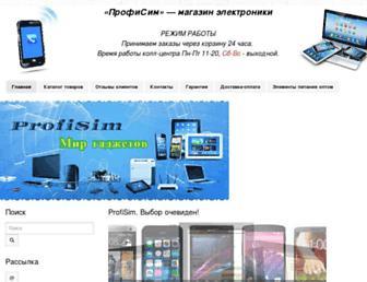 F63a04360068fd5c4e37e3c779b92d736965a526.jpg?uri=profisim.netdo