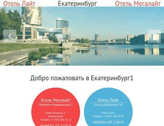 otellait.ru screenshot