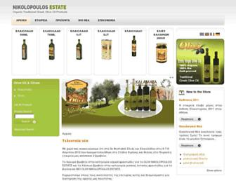 F653a8ef9e200c362b584288f6a880cb80b9fbea.jpg?uri=greek-olive-oil