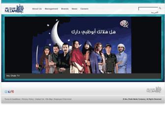 admedia.ae screenshot