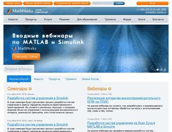 Main page screenshot of matlab.ru