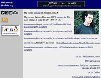 Main page screenshot of gurarie.org
