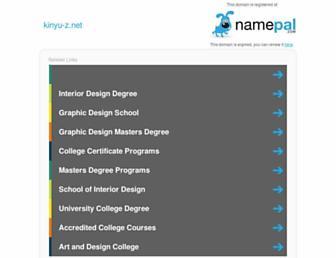 kinyu-z.net screenshot