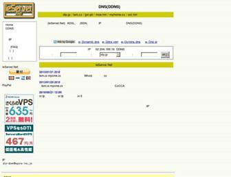 F67301ec1fa55f467dbbdea072543ae292535076.jpg?uri=dip