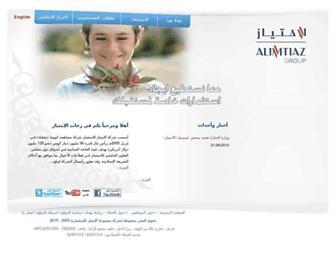 alimtiaz.com screenshot