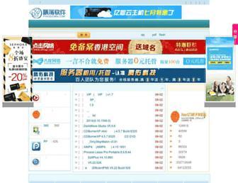 piaodown.com screenshot