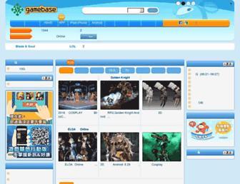 Main page screenshot of gamebase.com.tw
