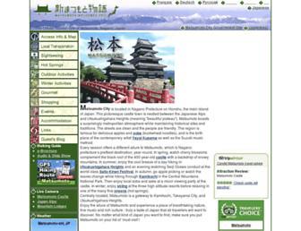 Main page screenshot of welcome.city.matsumoto.nagano.jp