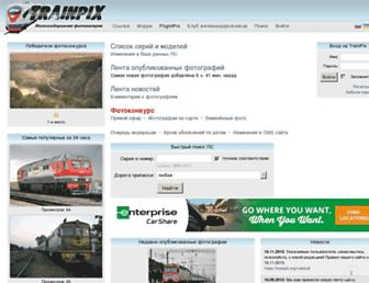 Thumbshot of Trainpix.org