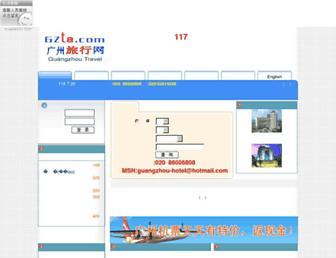 F6e3001d76b55975a7cb5212e9456b273a66b52e.jpg?uri=gzta