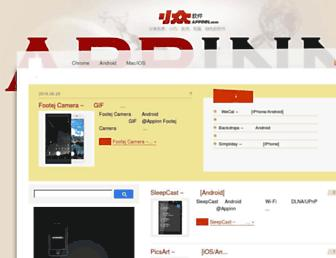 appinn.com screenshot