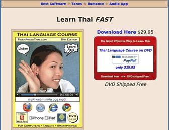 tigerpressthai.com screenshot