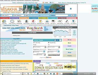 visakha.in screenshot