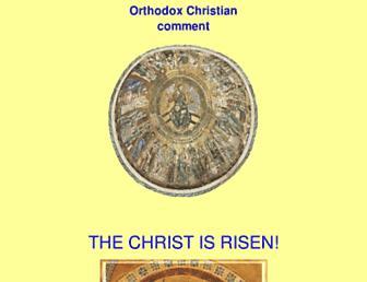 F7336c4231569e9de3df23dbd29a1f1e5461f1c5.jpg?uri=orthodox-christian-comment.co