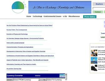 shamskm.com screenshot