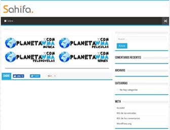 planetawma.com screenshot
